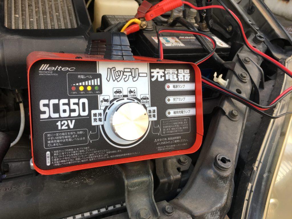 カーバッテリー充電器