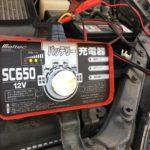 車のバッテリーが上がりを自分で充電してみたけど結局交換することに