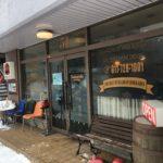 ジャクソンビル|アメリカンなハンバーガー屋さんのメニューと駐車場の場所
