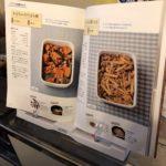 書見台をおすすめする理由と、自宅にあるもので作れる便利な本の見開きグッズの作り方|料理本にどうぞ!